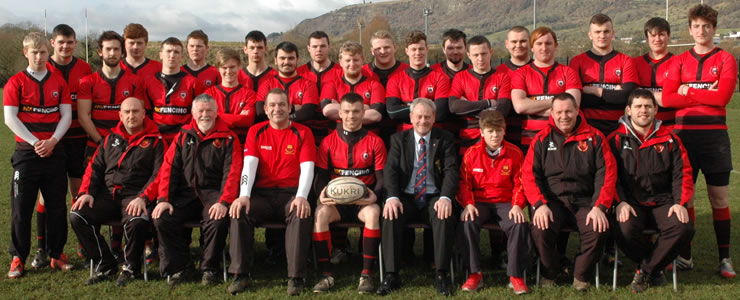 Carrick RFC u18s 150th Year