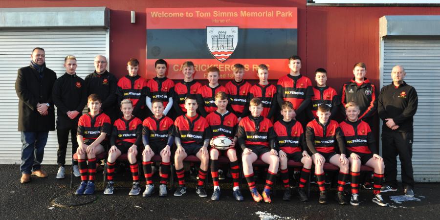 Carrick RFC Under 14s