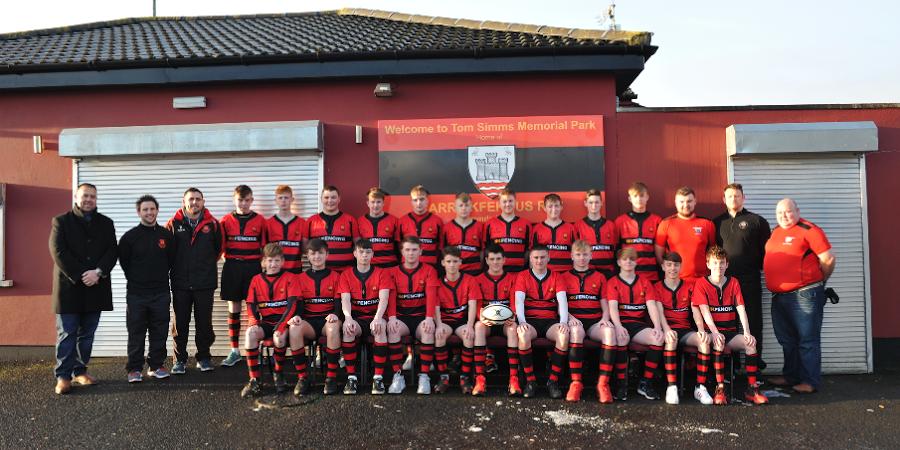 Carrick RFC Under 16s